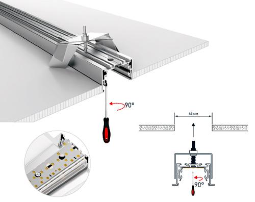 Врезной профиль для светодиодной ленты TR-S2-LINIA55